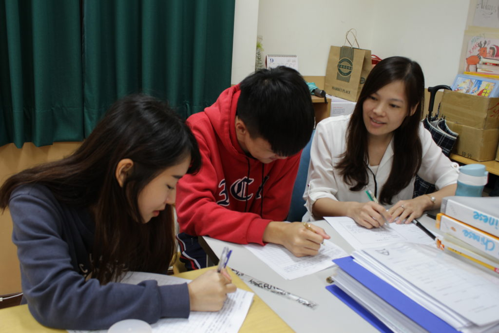 University students help with essay